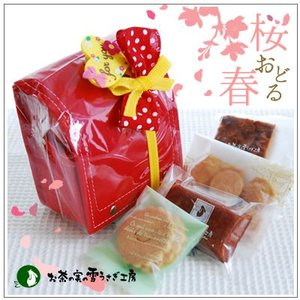 入園入学の春ギフト特集:クッキー・焼菓子詰め合せ「きりんのランドセル」 1464円|yukiusagi