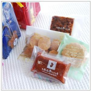 入園入学の春ギフト特集:クッキー・焼菓子詰め合せ「きりんのランドセル」 1464円|yukiusagi|04
