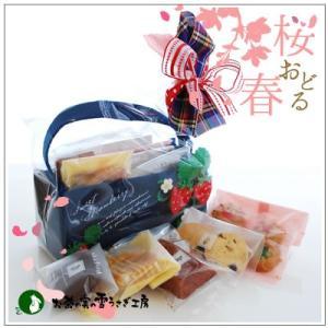 春のギフト~苺モチーフのクッキー・焼菓子詰合せ「ベリージャム」1393円 yukiusagi