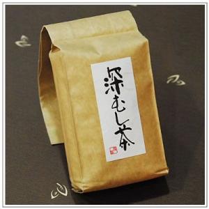 掛川市の茶問屋いみぎ園直送:掛川深蒸し茶 3煎目までしっかり「深むし茶」200g|yukiusagi