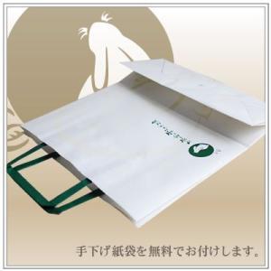 【深蒸し茶】お茶:高級深蒸し茶「なつめ缶」80g2本箱入り|yukiusagi|05