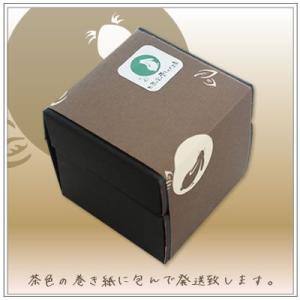 【深蒸し茶】お茶:静岡高級深蒸し茶「なつめ缶」80g 紅なつめ缶1本 箱入り|yukiusagi|03