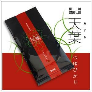 【新茶】掛川深蒸し茶 天葉(あまね)〜つゆひかり 1袋70g 1,050円 yukiusagi