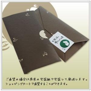 【新茶】掛川深蒸し茶 天葉(あまね)〜つゆひかり 1袋70g 1,050円 yukiusagi 02