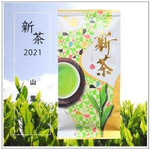 【新茶】茶処掛川よりお届け 静岡煎茶「山里」100g|yukiusagi