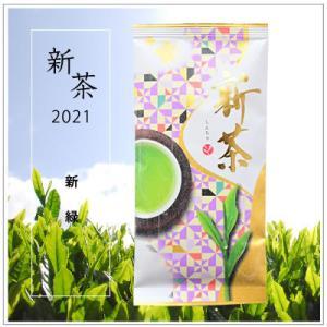 【新茶】茶処掛川よりお届け 静岡煎茶 掛川深蒸し茶「新緑」100g|yukiusagi