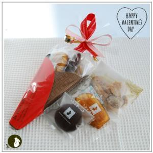 バレンタイン:クッキー・焼菓子詰合せ「Grand merci 赤」 683円|yukiusagi