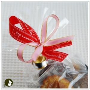 バレンタイン:クッキー・焼菓子詰合せ「Grand merci 赤」 683円|yukiusagi|08