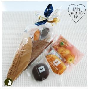 バレンタイン:クッキー・焼菓子詰合せ「Grand merci ゴールド」 683円|yukiusagi