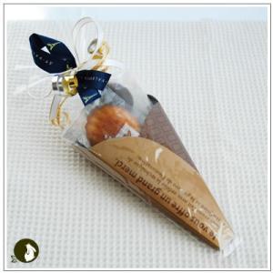 バレンタイン:クッキー・焼菓子詰合せ「Grand merci ゴールド」 683円|yukiusagi|02