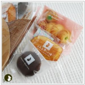 バレンタイン:クッキー・焼菓子詰合せ「Grand merci ゴールド」 683円|yukiusagi|03