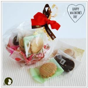 バレンタイン:クッキー・焼菓子詰合せ「あの子に会えたら」 840円|yukiusagi