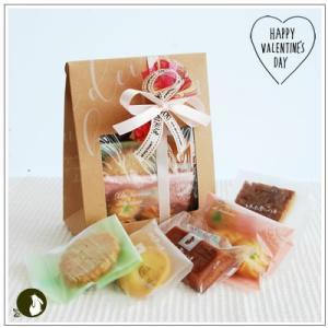 バレンタイン:クッキー・焼菓子詰合せ「レトラ」 977円|yukiusagi