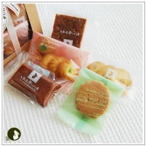 バレンタイン:クッキー・焼菓子詰合せ「レトラ」 977円|yukiusagi|04