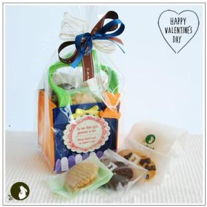 バレンタイン:クッキー・焼菓子詰合せ「幸せはここに」 1166円 yukiusagi
