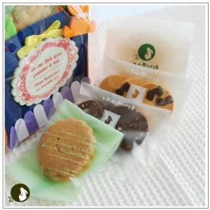 バレンタイン:クッキー・焼菓子詰合せ「幸せはここに」 1166円 yukiusagi 04