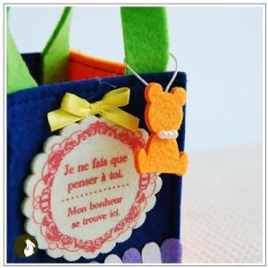 バレンタイン:クッキー・焼菓子詰合せ「幸せはここに」 1166円 yukiusagi 06