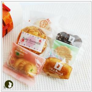 バレンタイン:クッキー・焼菓子詰合せ「Paisible 大」 1176円|yukiusagi|05