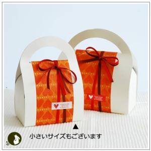 バレンタイン:クッキー・焼菓子詰合せ「Paisible 大」 1176円|yukiusagi|06