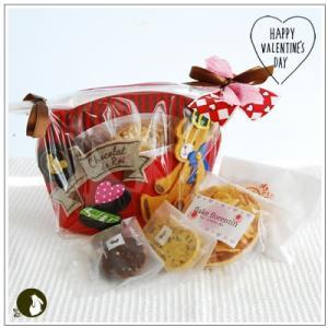 バレンタイン:クッキー・焼菓子詰合せ「くまの王様」 1260円|yukiusagi