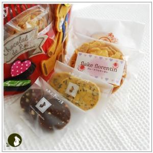 バレンタイン:クッキー・焼菓子詰合せ「くまの王様」 1260円|yukiusagi|02