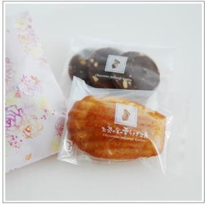 バレンタインのお返しに:ホワイトデーのクッキー・焼菓子詰合せ「ささやかな気持ち ピンク」 368円|yukiusagi|03