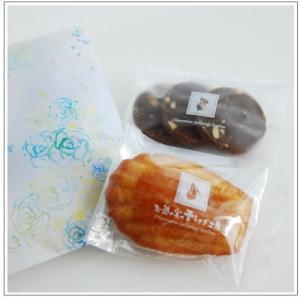 バレンタインのお返しに:ホワイトデーのクッキー・焼菓子詰合せ「ささやかな気持ち ブルー」 368円|yukiusagi|03