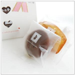 バレンタインのお返しに:ホワイトデーのクッキー・焼菓子詰合せ「デュール 白」 473円 yukiusagi 04