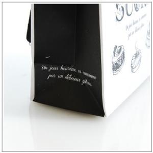 バレンタインのお返しに:ホワイトデーのクッキー・焼菓子詰合せ「モノクロシュクル」 788円|yukiusagi|07