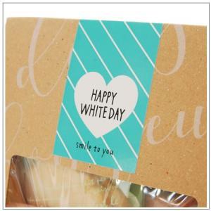 バレンタインのお返しに:ホワイトデーのクッキー・焼菓子詰合せ「レトラ」 872円 yukiusagi 05