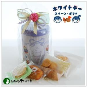 バレンタインのお返しに:ホワイトデーのクッキー・焼菓子詰合せ「スイーツリボン」 1323円 yukiusagi
