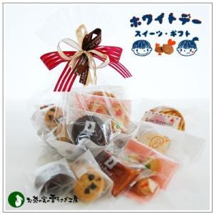 バレンタインのお返しに:ホワイトデーのクッキー・焼菓子詰合せ「キャンディボール」 1428円|yukiusagi