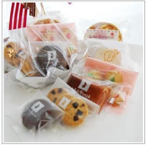バレンタインのお返しに:ホワイトデーのクッキー・焼菓子詰合せ「キャンディボール」 1428円|yukiusagi|03