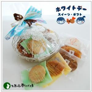 バレンタインのお返しに:ホワイトデーのクッキー・焼菓子詰合せ「マテュース」 1533円|yukiusagi