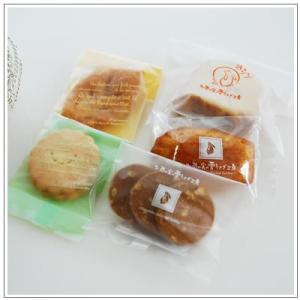 バレンタインのお返しに:ホワイトデーのクッキー・焼菓子詰合せ「マテュース」 1533円|yukiusagi|04