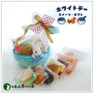 バレンタインのお返しに:ホワイトデーのクッキー・焼菓子詰合せ「ロシェル 青」 1691円|yukiusagi