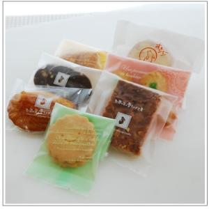 バレンタインのお返しに:ホワイトデーのクッキー・焼菓子詰合せ「ロシェル 青」 1691円|yukiusagi|03