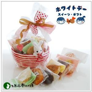 バレンタインのお返しに:ホワイトデーのクッキー・焼菓子詰合せ「ロシェル 赤」 1691円|yukiusagi