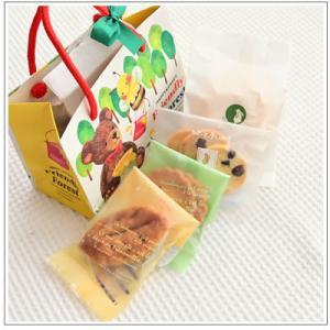 バレンタインのお返しに:ホワイトデーのクッキー・焼菓子詰合せ「ミニギフト」 572円|yukiusagi|07