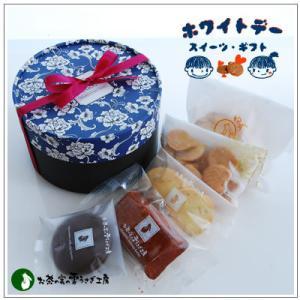 バレンタインのお返しに:ホワイトデーのクッキー・焼菓子詰合せ「パリスギフト」1144円 yukiusagi