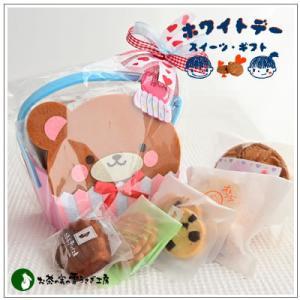 バレンタインのお返しに:ホワイトデーのクッキー・焼菓子詰合せ「ガルニ 黄色」1242円|yukiusagi