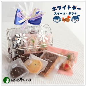 バレンタインのお返しに:ホワイトデーのクッキー・焼菓子詰合せ「コロハート うさぎ」1360円|yukiusagi