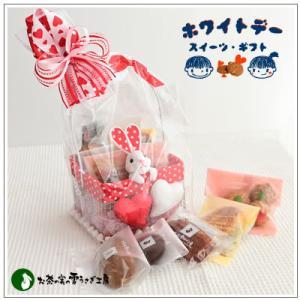 バレンタインのお返しに:ホワイトデーのクッキー・焼菓子詰合せ「ベリージャム」1393円 yukiusagi