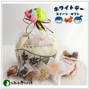 バレンタインのお返しに:ホワイトデーのクッキー・焼菓子詰合せ「ボヌー 赤」1458円 yukiusagi