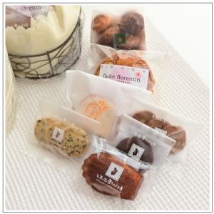 バレンタインのお返しに:ホワイトデーのクッキー・焼菓子詰合せ「ボヌー 赤」1458円 yukiusagi 04