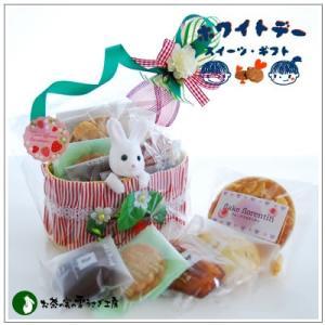 バレンタインのお返しに:ホワイトデーのクッキー・焼菓子詰合せ「ストラ」1490円 yukiusagi