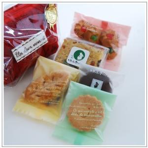 バレンタインのお返しに:ホワイトデーのクッキー・焼菓子詰合せ「メルポーチ 赤」1490円|yukiusagi|04
