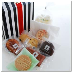バレンタインのお返しに:ホワイトデーのクッキー・焼菓子詰合せ「フィエルテハンドルギフトBOX」1566円|yukiusagi|04