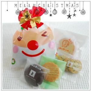 クリスマスギフト特集:クッキー・焼菓子詰合せ「メリーサンタ」550円|yukiusagi