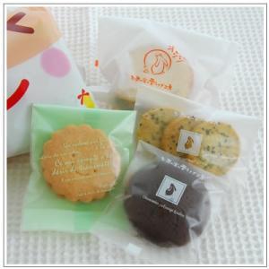 クリスマスギフト特集:クッキー・焼菓子詰合せ「メリーサンタ」550円|yukiusagi|03